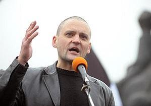 Лидер Левого фронта Удальцов сбежал от московской полиции