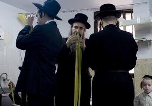 Сегодня иудеи начинают празднование Суккот