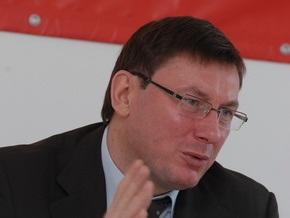 Луценко напомнил Ющенко, что не стал увольнять главу ГАИ за оскорбление  мальчика-с-пальчика