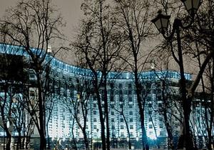Дело: В Украине ликвидируют почти половину министерств и ведомств