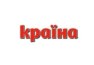 В Украине появился новый украиноязычный журнал