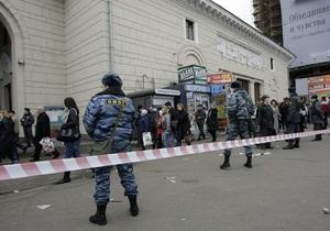 Версия о причастности к московским взрывам вдовы уничтоженного боевика не подтвердилась