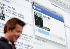 Ветерана социальных сетей хотят перезапустить за $50 млн