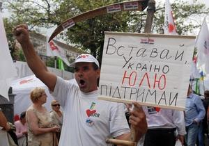 В поддержку Тимошенко: соратники экс-премьера зовут людей на Майдан