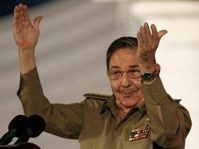 Кастро готов к диалогу с США