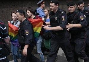 Новости Москвы - ЛГБТ -гей-парад -МВД: В Москве задержали более 10 гей-активистов и их противников