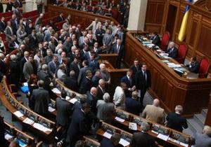 Если нужен скандал - так и скажите: регионалы отреагировали на  демарш  оппозиции