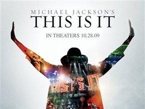 В Лос-Анджелесе состоялась премьера фильма Майкл Джексон: Вот и все