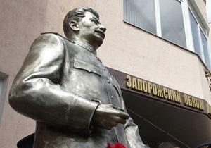 Церковь выступила против памятника Сталину в Запорожье