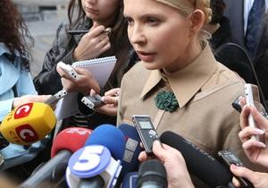 Журналистов не пустили в СИЗО на суд по делу Тимошенко