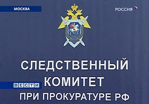 СКП РФ опроверг похищение уголовных дел из своих сейфов