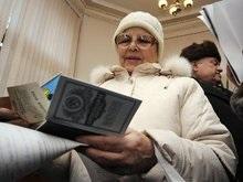 Ощадбанк получил $50 млн для компенсации вкладов
