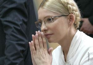 Тимошенко настаивает, чтобы к ней допустили врача, которому она доверяет