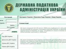 В Чернигове создали музей налоговых органов