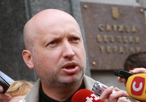 Тимошенко: СБУ разыскивает Турчинова, терроризируя его родственников