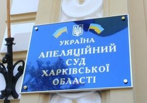 Суд над Тимошенко перенесен на 31 июля