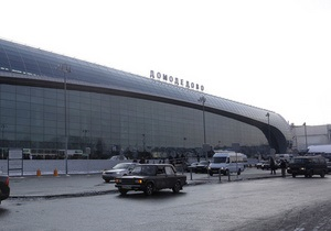 В Домодедово задержаны десятки рейсов: вылета ждут несколько тысяч человек