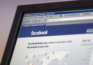 В США запретили рекламу лекарства на Facebook