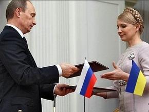 Ъ-Власть: Высунутые Москвой