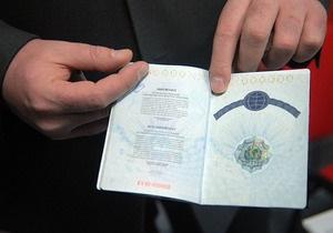 Москаль призвал Януковича ветировать  позорный  закон о биометрических паспортах
