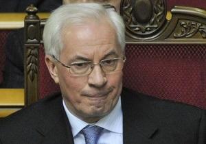 Кабмин намерен покрыть дефицит бюджета деньгами от продажи Укртелекома
