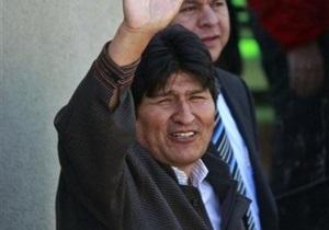 Президент Боливии признал, что его сторонники торгуют кокой