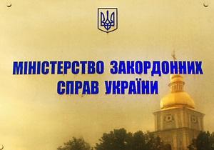 МИД Украины отреагировал на сегодняшнее заявление Лужкова по Севастополю