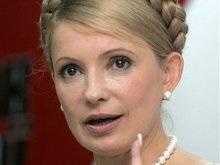 Тимошенко заявила, что власти преднамеренно организовали профилактику на ТВ