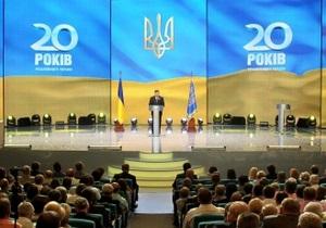 День Независимости: Янукович вспомнил об экономическом коллапсе  бурных  90-х