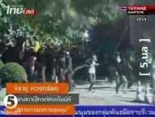 Таиландская революция
