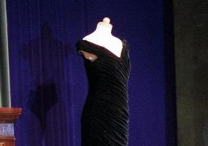 В Лондоне на аукцион выставят знаменитые платья принцессы Дианы