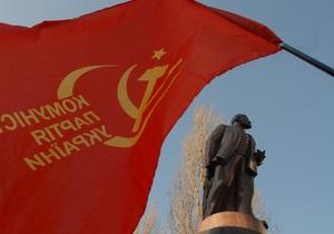 Лидер партии Селянська Україна выставил памятник Ленину на eBay
