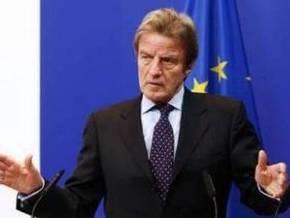 ЕС предлагает РФ и Турции подключиться к Восточному партнерству, Беларусь включена в программу официально
