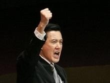 На Тайване прошла инаугурация нового президента