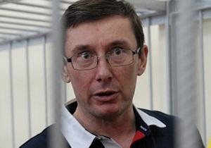 Пенитенциарная служба взяла у Луценко на анализ кровь