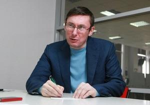 Защита Луценко обжалует решение суда об отказе возобновить расследование против Кузьмина