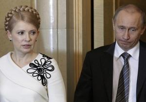 Омельченко просит Генпрокуратуру и СБУ возбудить дело против Путина как соучастника Тимошенко