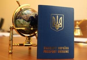 Приговор Тимошенко: журналисты выяснили, увеличилось ли число отказов украинцам в получении шенгенских виз