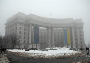 МИД Украины отреагировал на резолюцию ПАСЕ