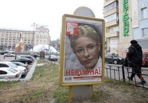 Батьківщина: В Киеве демонтировали ситилайты с изображением Тимошенко