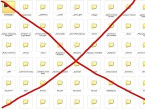 В интернете появился вирус-убийца файлов