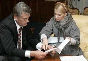 Ющенко обвинил Тимошенко в упущенной возможности добывать газ в Черном море