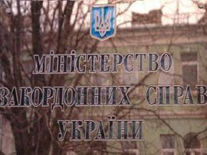 МИД подтвердил информацию о гибели украинцев в Египте