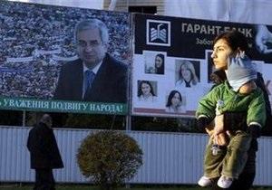 В Абхазии пройдут выборы президента республики