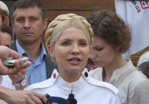 БЮТ: Следователь не отпустил Тимошенко во Львовскую область