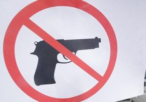 Стрелявшего на свадьбе в центре Москвы дагестанца  оштрафовли на две тысячи рублей