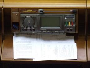В парламенте произошло возгорание системы для голосования Рада
