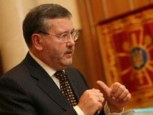 Гриценко заявил о выдвижении своей кандидатуры на пост Президента