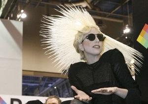 Lady Gaga установила рекорд: в интернете ее клипы просмотрели более миллиарда раз