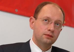 Яценюк попросил КС признать неконституционным закон о местных выборах